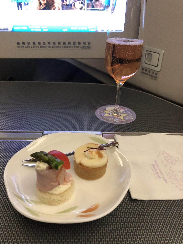 eva air business class food
