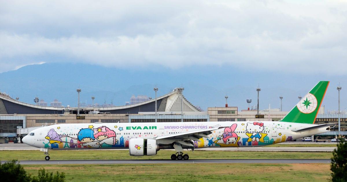 EVA Air Business Class Review: Chicago (ORD) to Taipei (TPE)