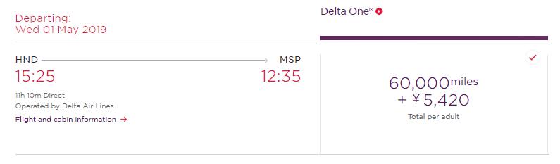 Virgin Atlantic booking