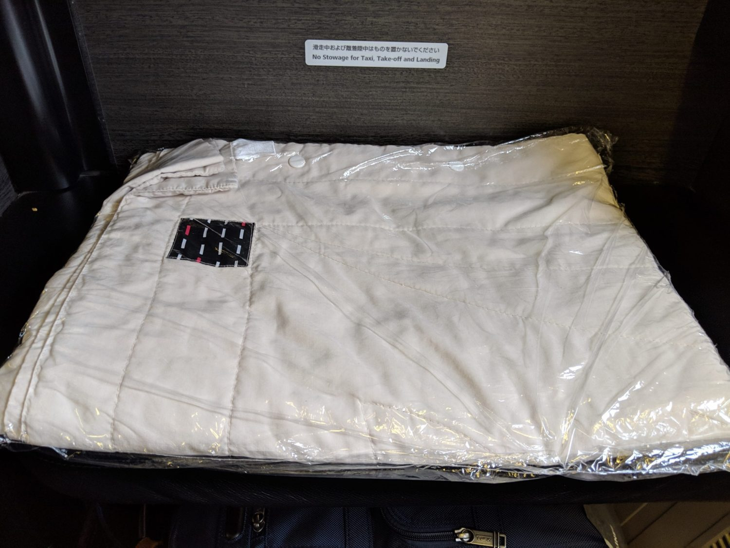 Japan Airlines Business Class amenities