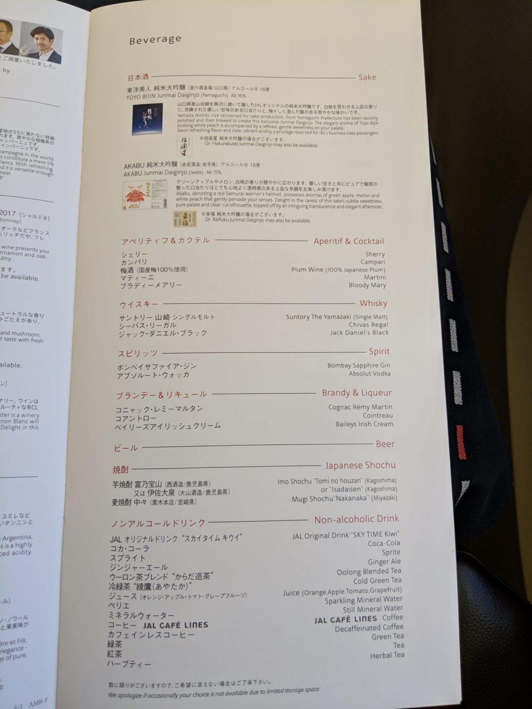 Japan Airlines Business Class drink menu