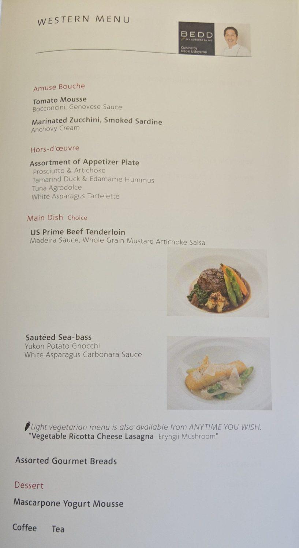 Japan Airlines Business Class food menu