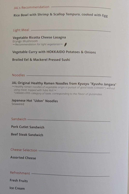 Japan Airlines Business Class menu