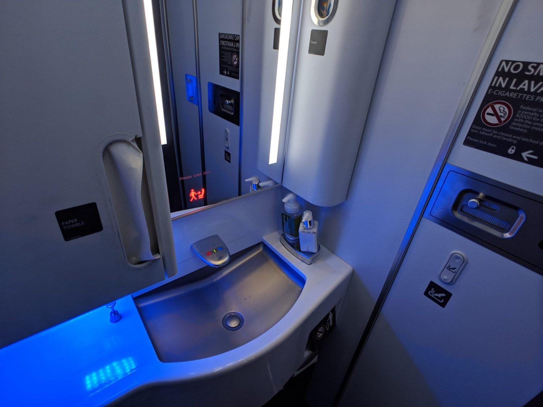 Delta One Suites lavatory