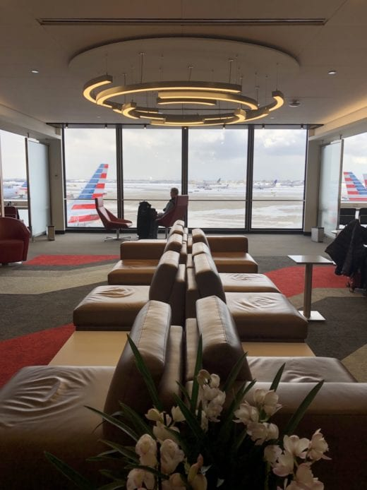 Chicago business class lounge