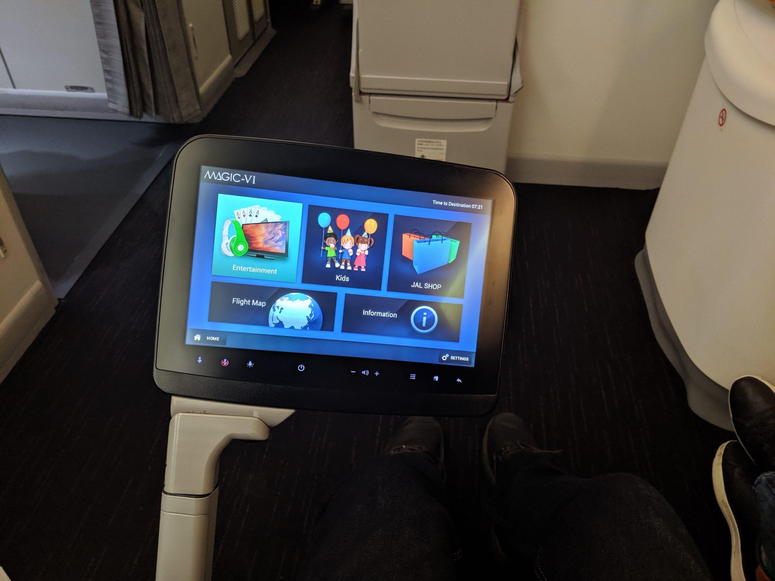 japan airlines entertainment