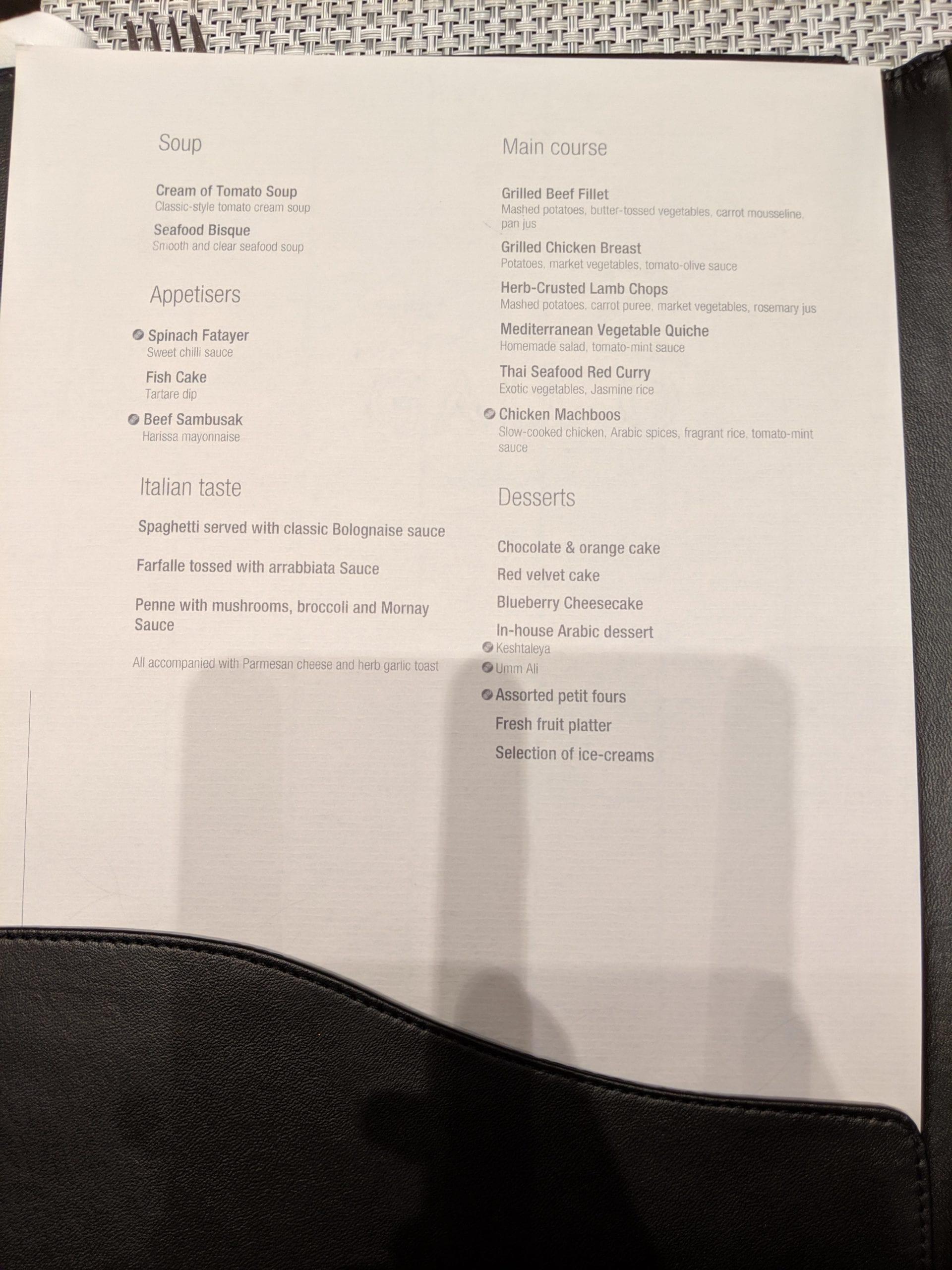 qatar airways al safwa menu