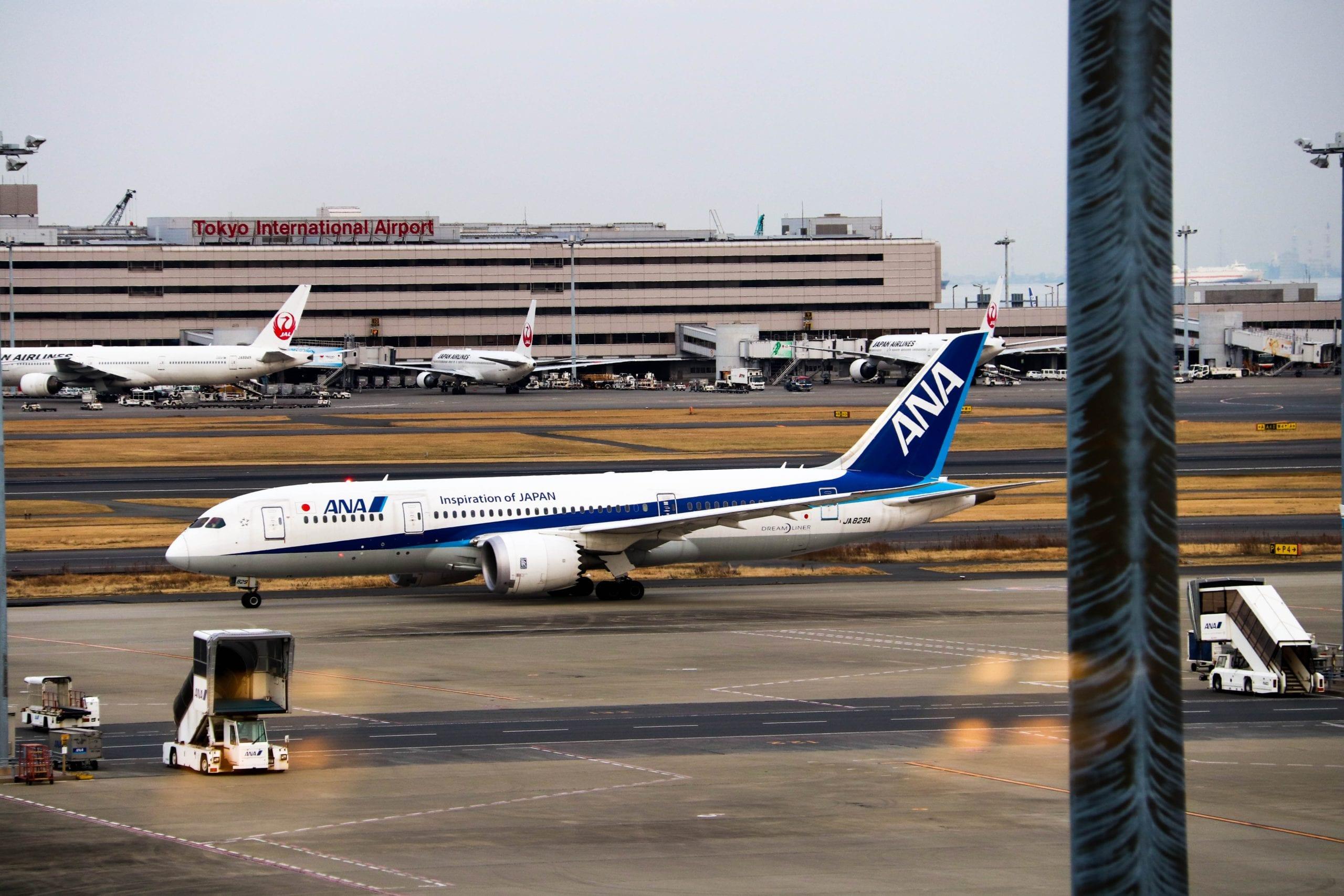 japan flights haneda