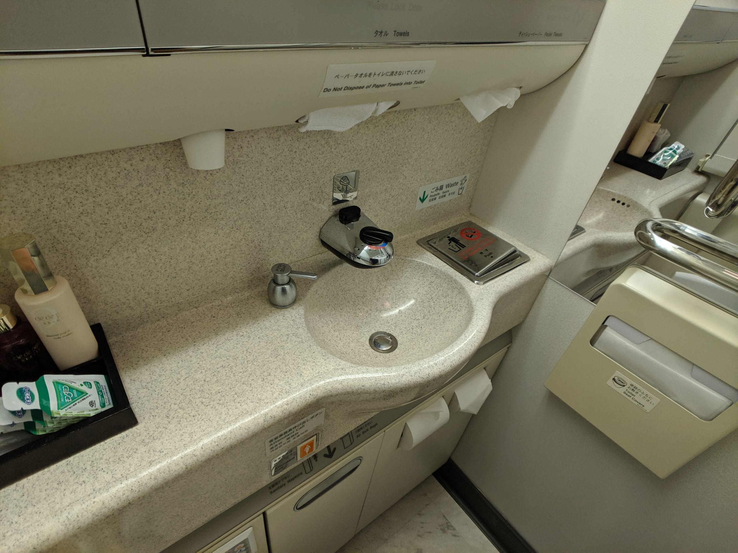 japan airlines first class lavatory