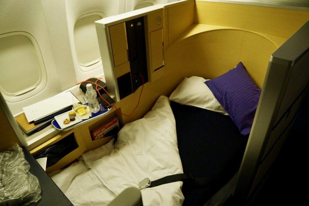 business Class vs First Class bed